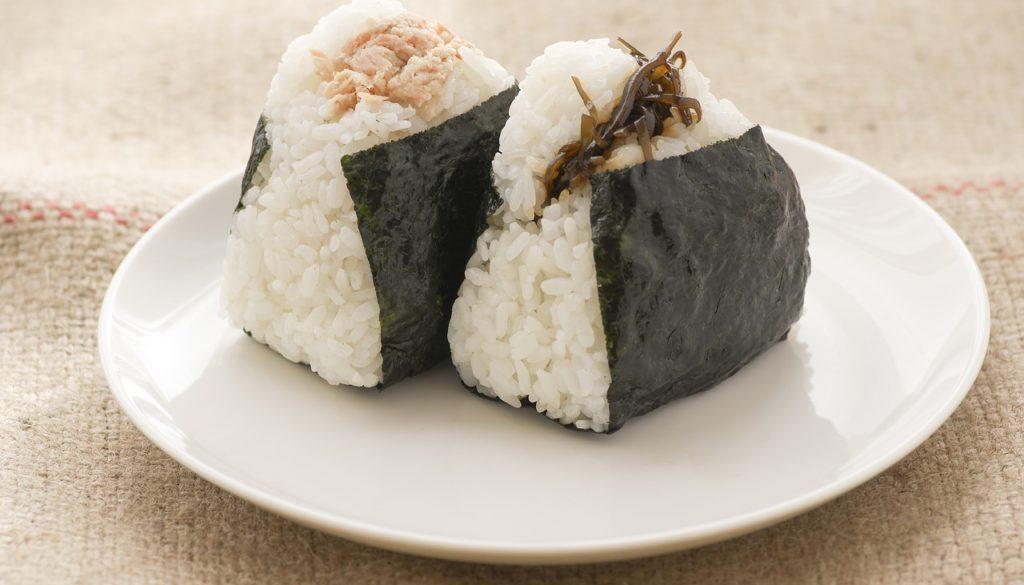 Rice, Ball